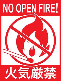 Fire strict prohibition 5c