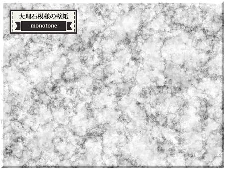 대리석 벽지 고급스러운 흰색 럭셔리