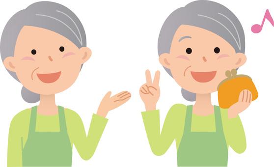 Senior female apron 1