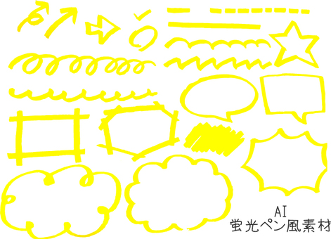Highlighter pen style AI material _ Yellow