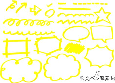 荧光笔笔式AI材料_黄色
