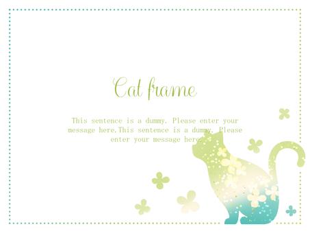 고양이의 프레임 01 / 녹색