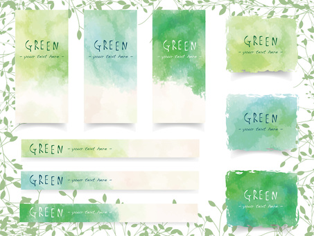 Watercolor background set ver 69
