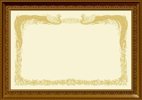 Certificate frame brown frame