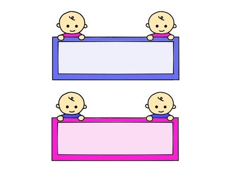 Frame (child)