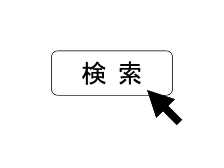 Search button search arrow