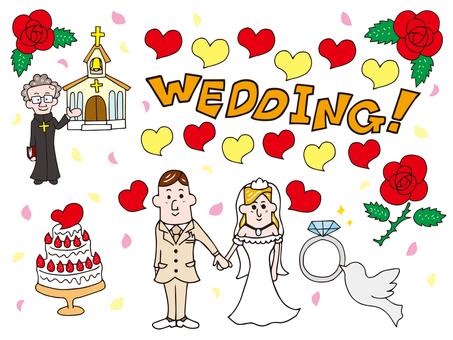 Wedding _ Illustration A