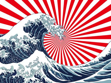 神奈川沖浪裏 赤集中線バージョン