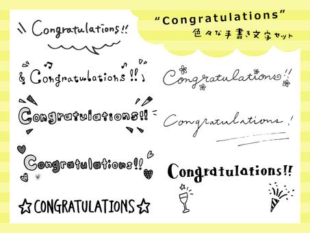 Congratulations character set