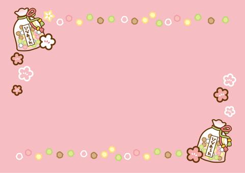 漢娜去皮裝飾框架粉紅色