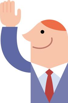 Business profile profile raising hand