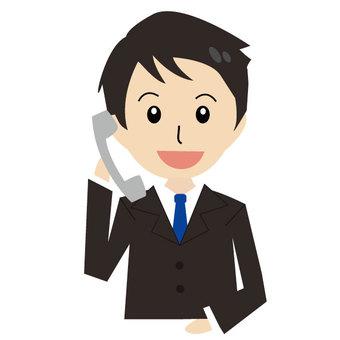 Salaryman phone