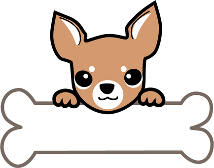 Dog (brown)