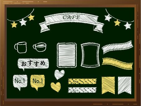 Blackboard material 2