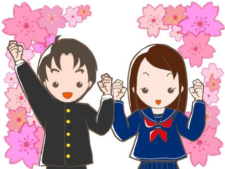 High school student Sakura 7