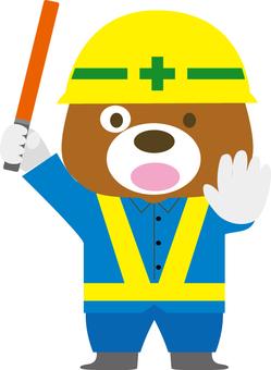 No yellow bear guardman 3 lines
