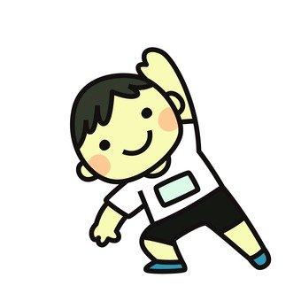 Stretch 7