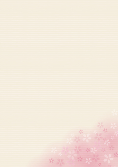 Sakura background paper 2