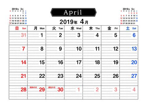 2019 Calendar · April