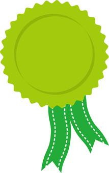 Medal Green 1