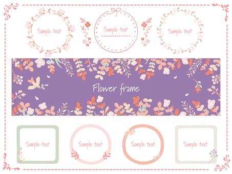 手書き 花のフレームセット