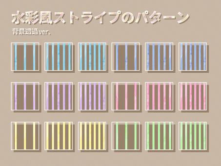 수채화 풍의 스트라이프 패턴 세트 투명
