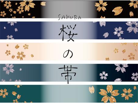 Cherry blossom band set ver 02