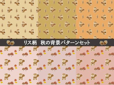 Risu Pattern Autumn Material Background Pattern Set