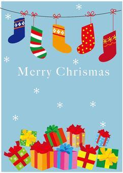 クリスマス フレーム 背景 カード