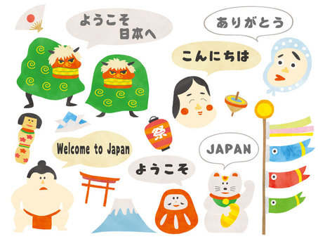 Japanese material speech bubble