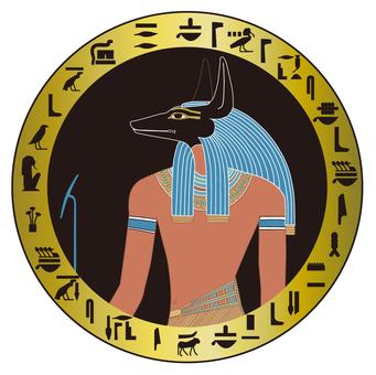 Egypt Anubis & Hieroglyph