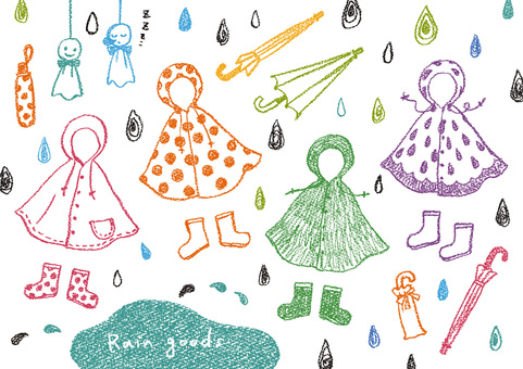 Rainy season 2 pop