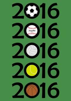 2016 (ball)