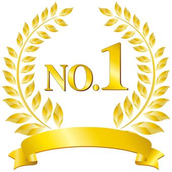 Number one emblem icon Medal decoration frame