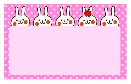 Usagi's message card