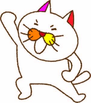 [New] Cat Tamako Guts Poses