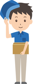 Courier service | Delivery person | work clothes | hat