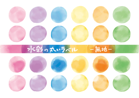 Round labels with watercolors plain