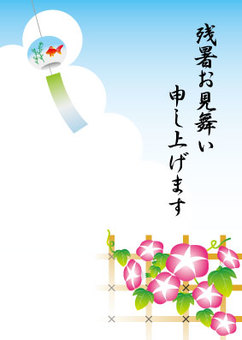 Long-lasting postcard (wind chimes and morning glory)