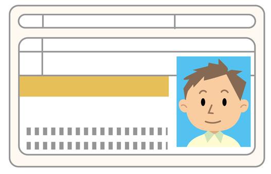 License, license, illustration