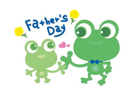 장마 개구리 아버지의 날