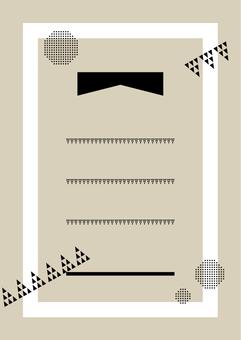 Card fashionable monotone