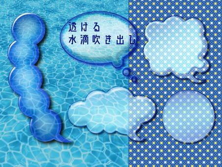 Transparent water drop callout
