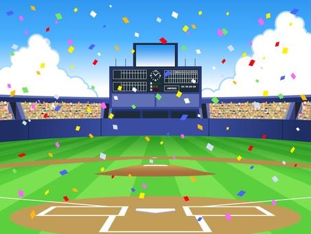 Baseball - 012