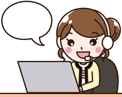 Female - Employee OL Call Center Tel Apo