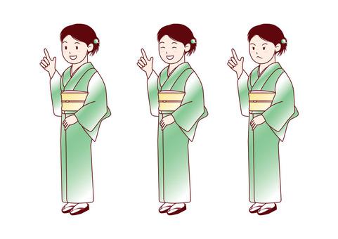 Kimono female - whole body