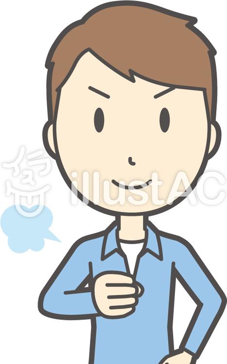 ブルー襟シャツ男性-177-バストのイラスト