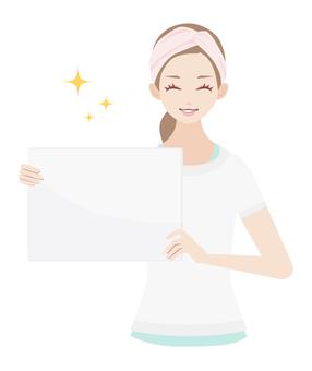 Skin Care Female Message Board