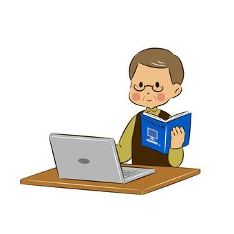 高級個人電腦,使用筆記本電腦