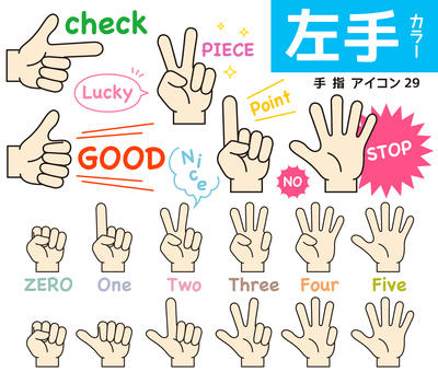 Hand finger icon 29